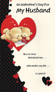 Husband Valentine Husband Cards1074