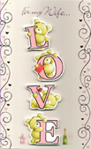 Wife Valentine Wife Cards1078