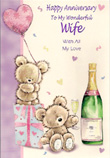 anniversary wife card 1410