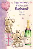 Husband Anniversary Husband Cards1413
