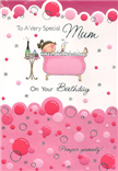 Mum Mother Birthday Cards1544