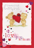 Wife Valentine Wife Cards1713