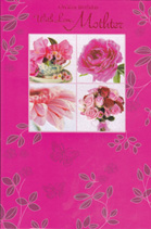 Mum Mother Birthday Cards2157
