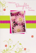 birthday card 3303