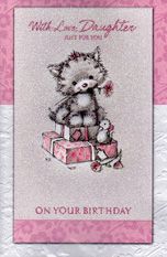 birthday card 3345